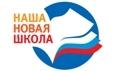 Материалы проекта модернизации образования