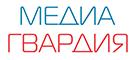«МедиаГвардия» - федеральный проект